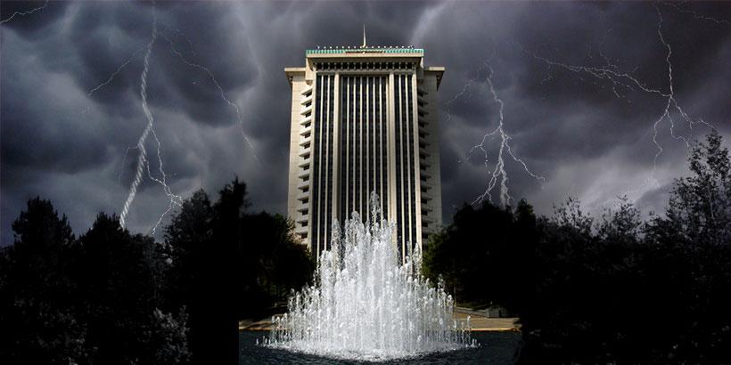 RSA Tower, Montgomery, Alabama