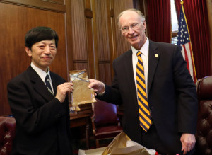 Gov. Robert Bentley meets with Takashi Shinozuka, Japan Consul-General, at the Alabama Capitol this month. (Governor's Office, Jamie Martin)