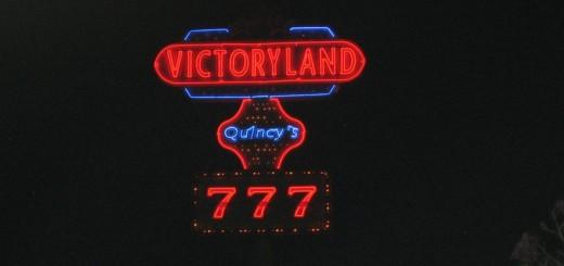 VictoryLand in Shorter, Alabama (File photo)