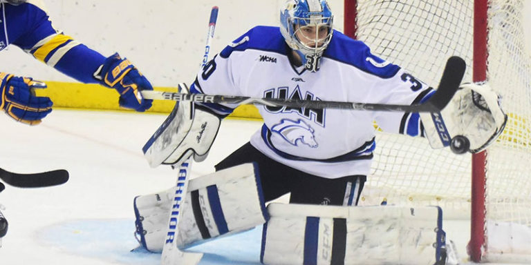 UAH hockey fails to gain conference; Program will be suspended immediately