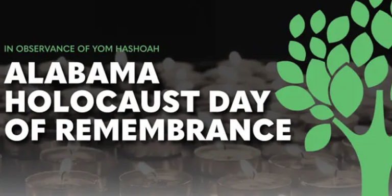 Alabama's Holocaust Day of Remembrance observance to be April 11